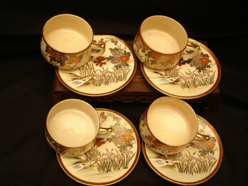 MARKED Kutani JAPANESE TAISHO PERIOD SATSUMA CUP & SAUCER SET/ 4