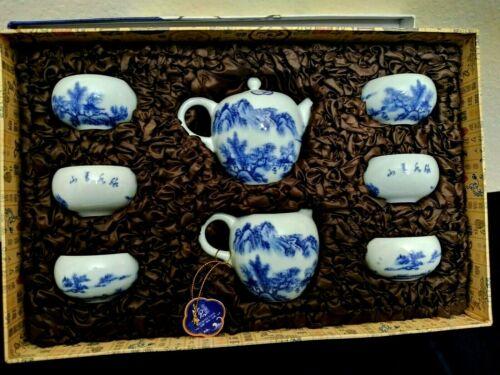 Art Make Taste Asian Tea Set - 9 Pieces