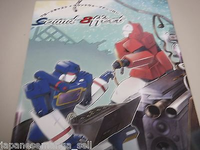 Doujinshi Transformers yaoi Blaster X Soundwave anthology (A5 110pages) Sound E