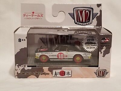 2018 Diecast Convention Mexico M2 1971 Nissan Skyline Gt R Super Chase 1 250