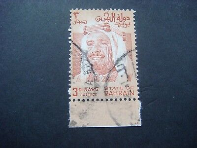 Bahrain 1976 Sheik Isa definitives 3d orange Brown Used SG 244e £28.00