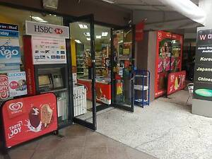 Selling Too Cheap !!! - Convenience Store Busy West Brisbane City Brisbane City Brisbane North West Preview
