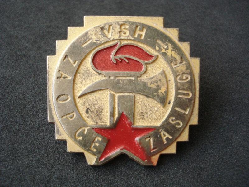 Yugoslavia, Croatia, Firefighters Star - Merits Medal, VSH; fireman, Zagreb