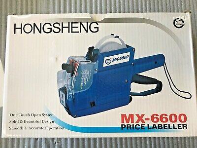 Hongsheng Mx-6600 Price Labeller New Yellow