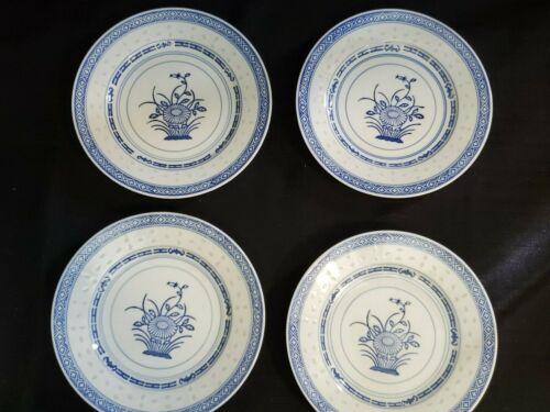 """Vintage Chinese Rice Eyes 7"""" SALAD PLATES Set Of 4 Lotus Flower Blue & White"""