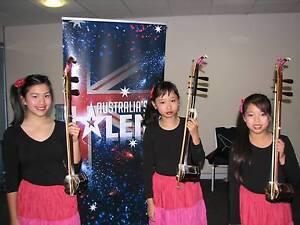 Erhu teacher, Chinese violin specialist Oatlands Parramatta Area Preview