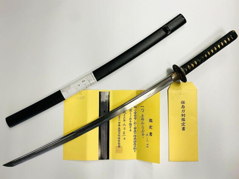 Katana Japanese Mumei(Shinshinto Jumyo) Edo Period Koshirae NBTHK hozon paper