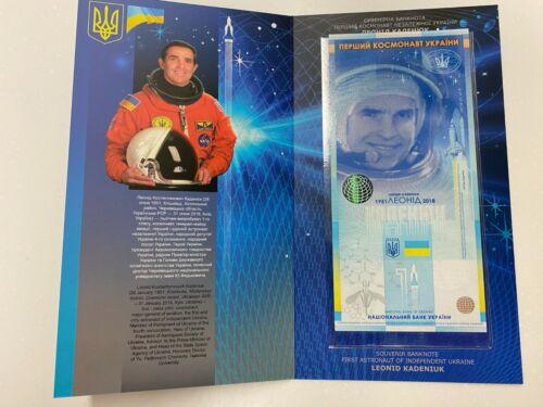 Ukraine Souvenir note Leonid Kadenyuk the first cosmonaut of Ukraine In Buklet