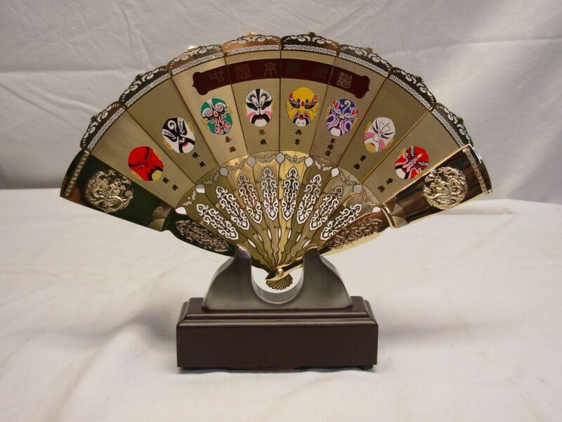 Chinese Decorative Beijing Fan Opera Mask Gold Color Metal Fan Case Glove Base