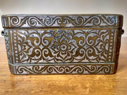 Antique - Silver and Bronze - Betel Nut Box - Phillipines Maranao
