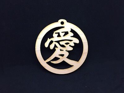 "2.8"" Ai Love Japanese Kanji Character sign Wood accessory laser cut craft F/S"