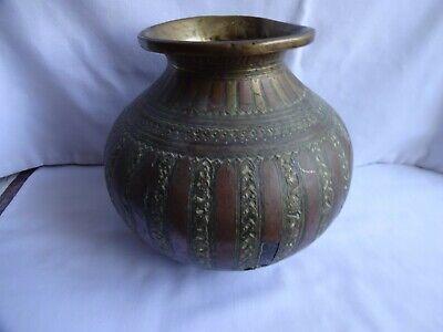 Antique Oriental  bronze/brass Copper vase for Restoration Height 19 cm x 19 cm