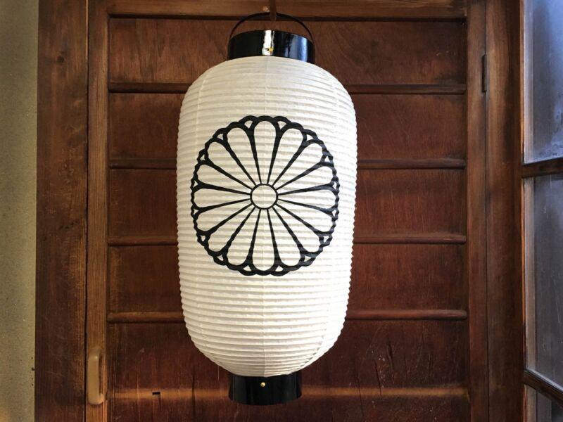 Real 'Kikumon' Chochin Lantern with the Imperial Chrysanthemum Seal of Japan