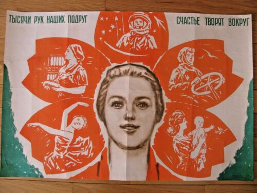 Vintage Soviet Russian Poster, 1967 very rare, 100% original
