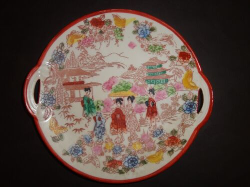 Japanese Collectable Ceramic Plate, 20th Century