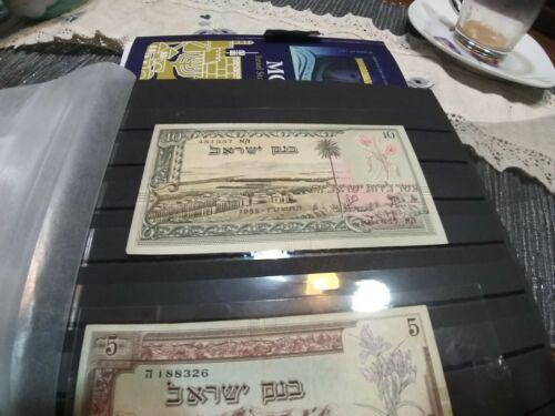 israel paper money  1955  10  lira great  condition