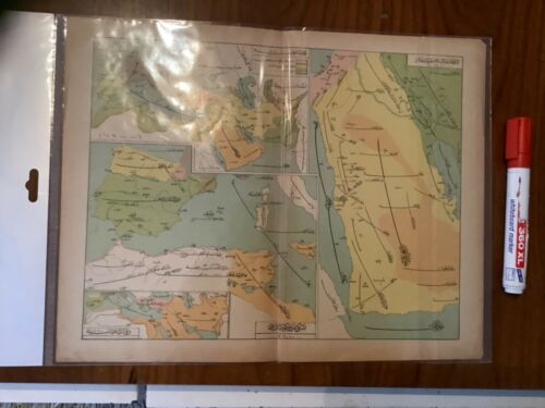 ANTIQUE OTTOMAN MAP SAUDI ARABIA Yemen Kuwait Bahrain Qatar 1890-1910 PERIOD !