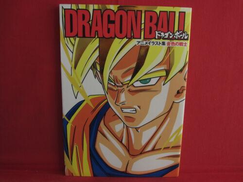 DRAGON BALL Kiniro no Senshi TV ANIME illustration art book