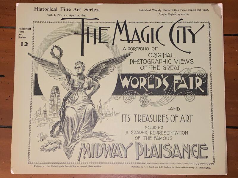 The Magic City World's Fair Graphic Portfolio Vol 1 #12 , Vintage 1894