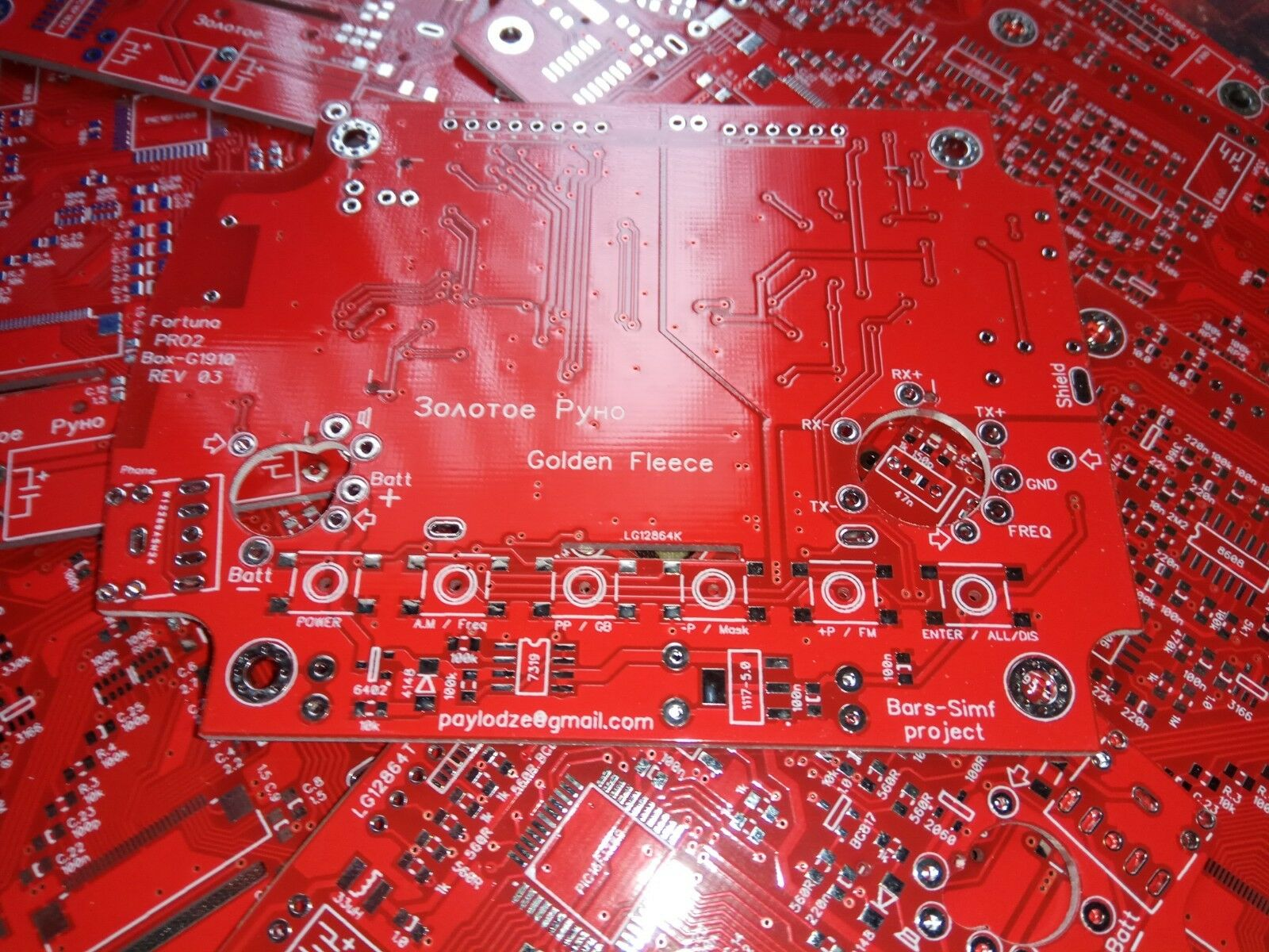 Boards for assembling the metal detector Fortune PRO 2