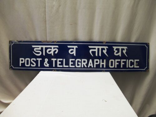 "Vintage Sign Board Post & Telegraph Office Porcelain Enamel Philately Collecti""1"