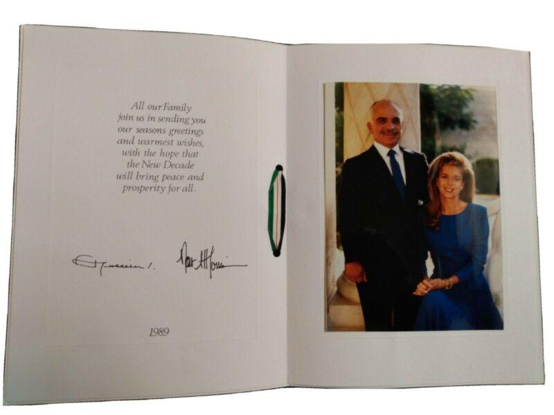King Hussein & Queen Noor of Jordan Signed Christmas Card 1989