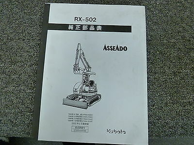 Kubota Model RX502 Mini Crawler Excavator Parts Catalog Manual Book Kubota Excavator Parts