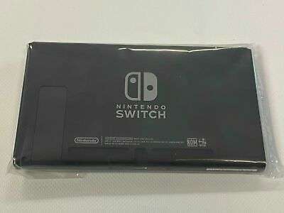 New Nintendo Switch CONSOLE TABLET ONLY V2 w/ Warranty - BLACK + More