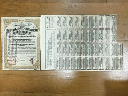 CHINA 1923 LUNG TSING U HAI RAILWAY BOND WITH COUPONS UNCANCELLED