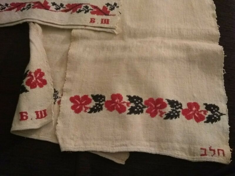Two Antique Eastern European Linen Towels, Slavic and Hebrew Embroidery
