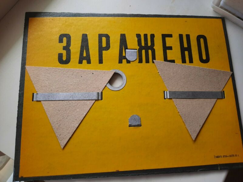 NOS Soviet Sign Plate Poster NBC Infected Warning Label Chernobyl USSR ORIGINAL