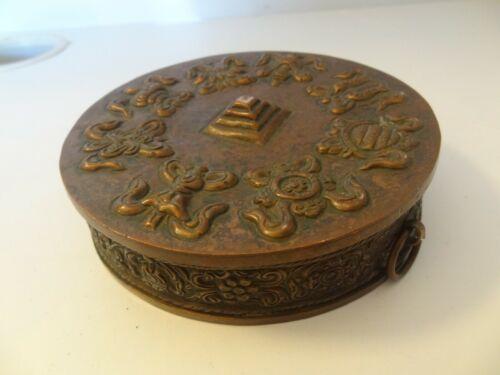 ANTIQUE MONGOLIAN BUDDHIST HAND EMBOSSED COPPER MANDALA BASE WITH 8 SYMBOLS