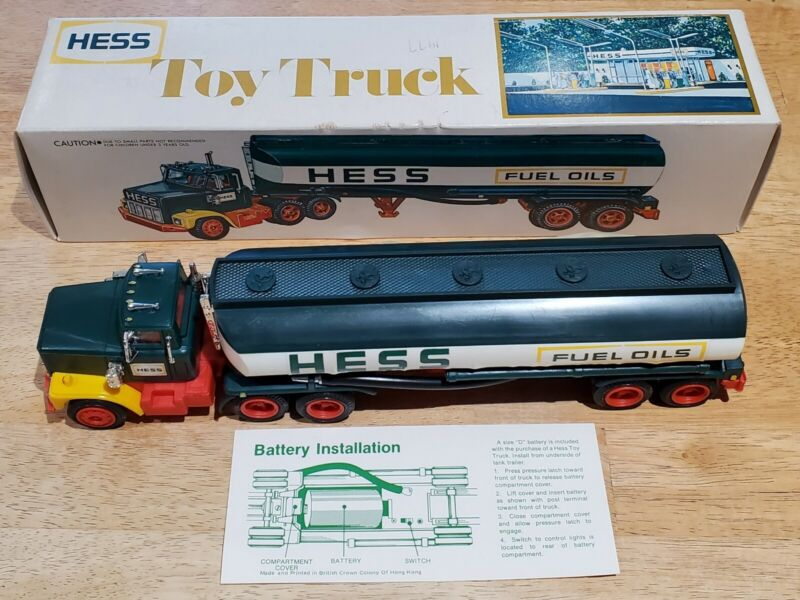Vintage 1977 Hess * Fuel Oil Tanker Toy Truck * MIB / NIB * Adult Collection