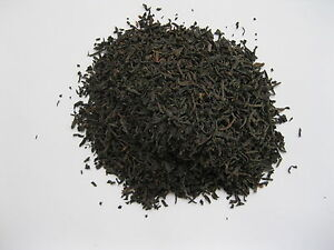 Keemun Black Tea Loose Leaf China 16 oz One Pound Atlantic Spice Company