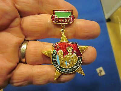 Vintage USSR WW-II GOLD Badge CAABA  STAR SHAPED RUSSIA PIN
