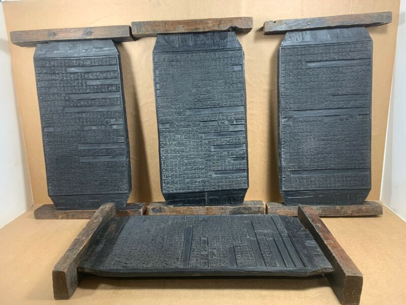 Antique Chinese Korean Hanja - Hand Carved Temple Wood Printing Blocks - Rare