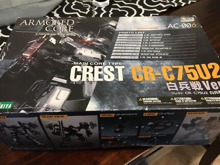 Armored core model ac 006, build it yourself scale model