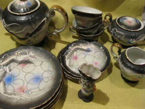 Vintage Moriage Dragonware Tea Set Lucky China