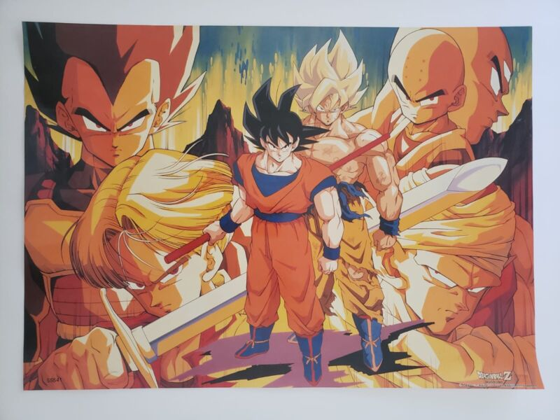 "Dragon Ball Z Japanese Manga Anime Art Poster Laminated SS541 14.8""x 20.8"" VTG"