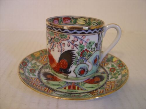 VINTAGE CHINESE COCKEREL ROOSTER PORCELAIN DEMITASSE CUP AND SAUCER