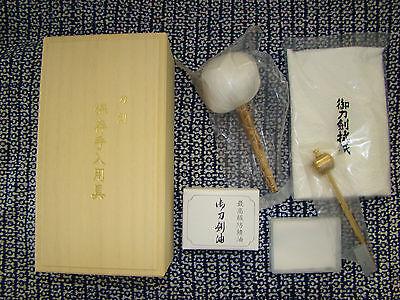 Original  Japanese Sword Cleaning / Maintance kit Uchiko  * Made in Japan Kits