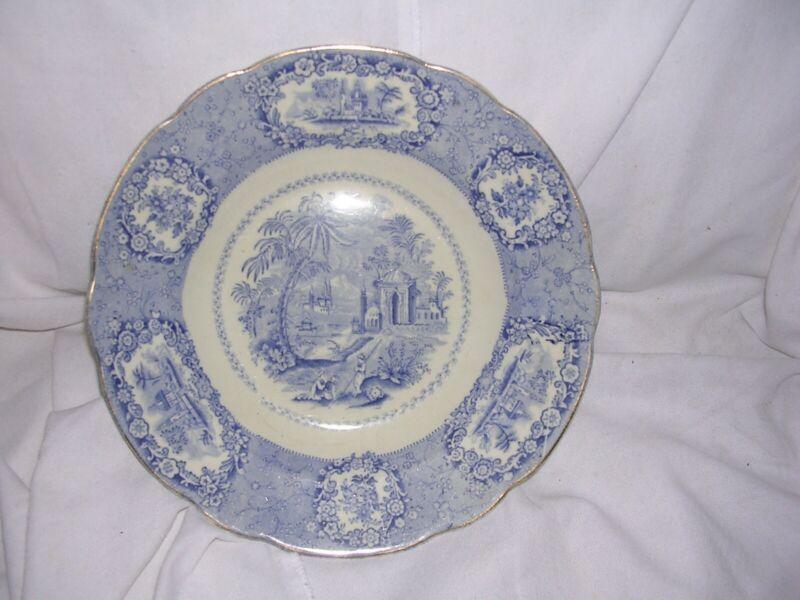 "Antique Ridgways Oriental 9"" Rimmed Soup Bowl White & Blue Transferware"