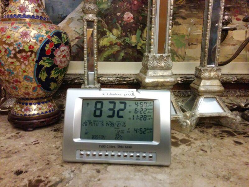 Shia Azan Clock - Al-Ghadeer