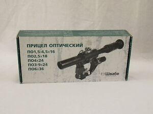 Authentic Russian Military 3-9x24mm Variable Zoom Scope 1000meter Rangefinder