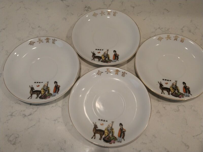 Vintage-LOT of 4-F.S. Louie Berkeley Chinese Restaurant Saucers.Long life/Wealth