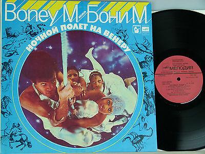 Boney M-Ночной Полет На Венеру(Nightflight To Venus RU-1986 Melodia C60-14895-96