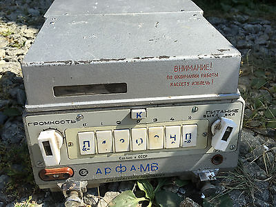 Russian passenger TU-134 TU-154 plane the tape recorder music in salon Amplifer