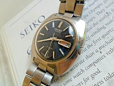 Blue Dial S/S Vintage 1971 Men's Seiko 17J Automatic Day Date Watch 7006-7007
