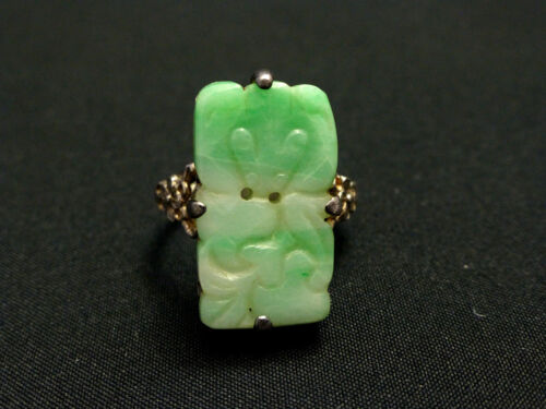 Lovely Antique Chinese Green Jade and Silver Ring Size 7 3/4