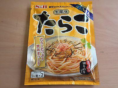 New S&B Japanese Cod Roe Tarako Spaghetti Pasta Sauce 53g from JAPAN